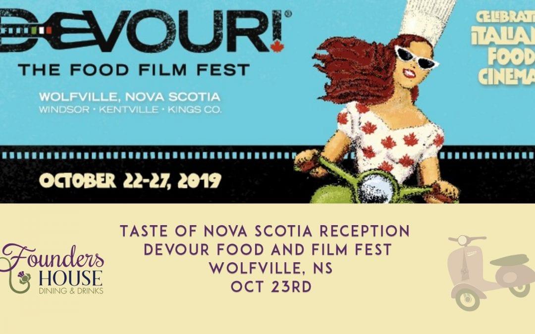 Oct 23 – Taste of Nova Scotia Reception – Devour